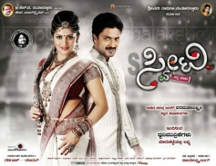 Radhika and Adithya in Kannada Movie Sweety