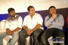 Rajesh and Thaman at All in All Azhagu Raja Audio Launch