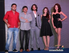 Theatrical trailer launch of film Satya 2