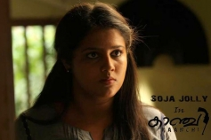 Soja Jolly in Malayalam Movie Kaanchi