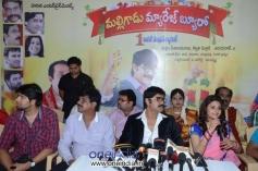 Srikanth, Manochitra at Movie Malligadu Marriage Bureau Press Meet