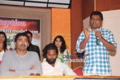 Trophy Model Entertainment Movie Press Meet