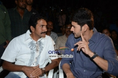 Actor Mahesh Babu at Hrudayam Ekkadunnadi Audio Launch