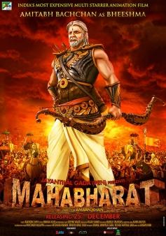 Amitabh Bachchan as Bheeshma - Mahabharat 3D