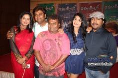 Ashwini, Rangayana Raghu, Sadhu Kokila, Rupa Sri, Arjun Janya at Chaddi Dosth Press Meet