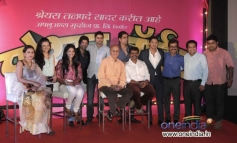 Celebs at launch of Shreyas Talpade's second home production