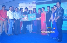 Music Launch of Lucky Kabootar