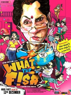 Dimple Kapadia's film What The Fish poster
