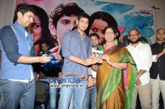 Hrudayam Ekkadunnadi Audio Launch