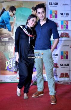 Imran Khan and Kareena Kapoor at R City Mall