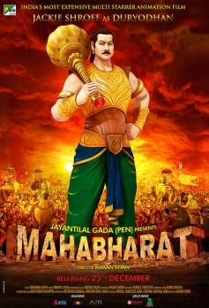 Jackie Shroff as Duryodhan - Mahabharat 3D