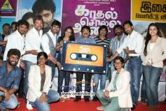 Kadhal Solla Vandhen Audio Launch and Trailer Launch