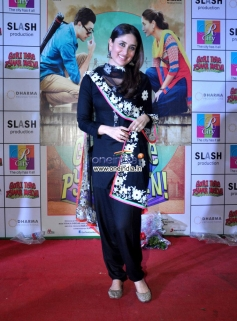 Kareena Kapoor promotes Gori Tere Pyaar Mein at R City Mall