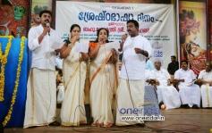 Kerala Piravi Day