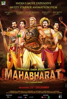 Mahabharat - 3D Animation film
