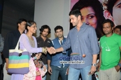 Mahesh Babu at Hrudayam Ekkadunnadi Audio Launch