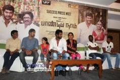 Pandiya Nadu Success Meet Pics