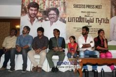 Pandiya Nadu Success Meet Stills