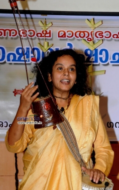 Parvathy Baul performs in Institute of Management in Government