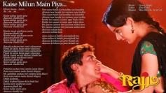 Rajjo - Kaise Milun Mein Piyaa song
