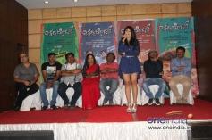 Rangayana Raghu, Ashwini, Sadhu Kokila, Rupa Sri, Arjun Janya