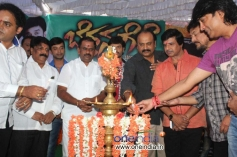 S.Narayan at Bettanagere Film Launch