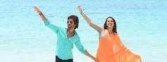 Shahid Kapoor and Sonakshi Sinha still from Dhokha Dhadi song of R... Rajkumar
