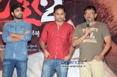 Sharwanand, Director Ram Gopal Varma