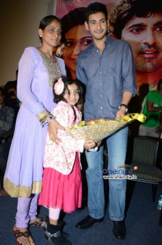 South Indian Actor Mahesh Babu