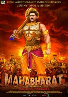 Sunny Deol as Bheem - Mahabharat 3D