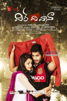 Telugu Movie Dil Deewana Poster