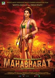 Vidya Balan as Draupadi - Mahabharat 3D