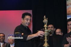 Kamal Hassan at 11th CIFF Inaugural Function Photos