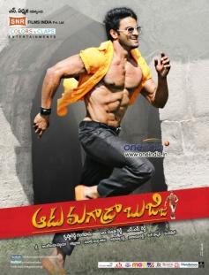 Aadu Magaadra Bujji Movie Poster