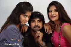 Akila, Neeraj Shah and Neha Saxena in Kannada Movie Q