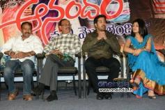 Anandam Malli Modalaindi Audio Launch