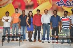 Bheemavaram Bullodu Press Meet