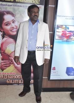 Celebs at Saravana Poigai movie audio launch
