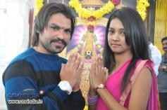 College Kurrallu Movie Launch