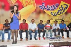 Ester Noronha at Bheemavaram Bullodu Press Meet
