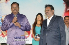 Ide Charutho Dating Audio Launch