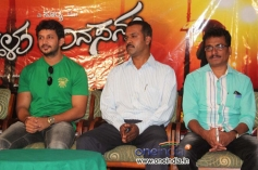 Kaddalu Manasanna (Lahari) Press Meet