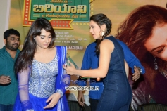Mandy Takhar, Hansika Motwani at Biriyani Film Audio Launch