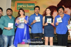 Mandy Takhar, Karthi, Hansika Motwani at Biriyani Film Audio Launch
