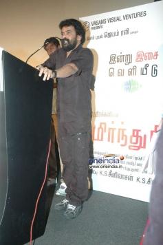 Nimirnthu Nil Audio Launch