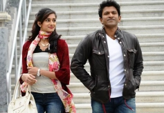 Puneeth Rajkumar and Erica Fernandes in Kannada Movie Ninnindhale