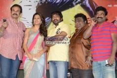 Nagendra Babu and Shraddha Das at Rey Teaser Launch