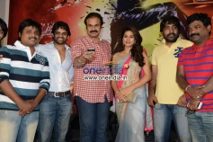 Rey Team at Teaser Launch