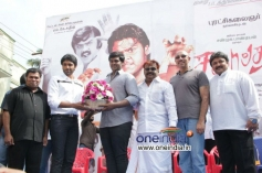 Sagaaptham Movie Launch