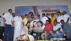 Saravana Poigai movie audio launch